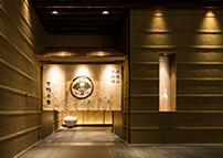 イメージ:京都 下鴨茶寮 北のはなれ